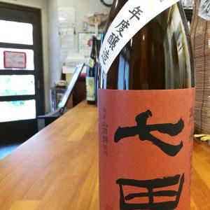 牡蠣と日本酒、最高じゃないですか♪