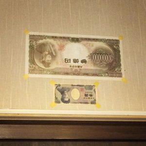 3億円殺(笑)