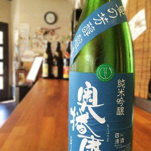 【日本酒】奥播磨 夏の芳醇超辛_600x800